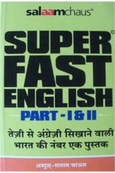 Super Fast English Part- I & II