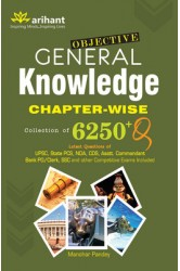 Objective General Knowledge : Chapter-wise Collection of 6250 Plus Questions 11th Edition