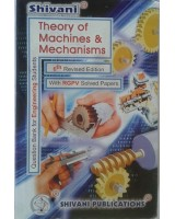 Theory of Machines & Mechanisms (ME-4th sem)