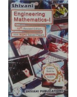 Engineering Mathematics-1 (BE-1 & 2 sem)