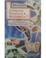 Computer Graphics & Multimedia (IT 6th sem)