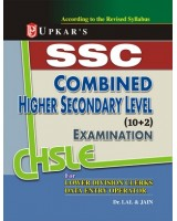 SSC Combined Higher Secondary Level (10+2) Exam.