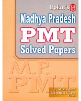 M.P. PMT Solved Papers