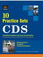 10 Practice Sets CDS (E) , Author: Arihant