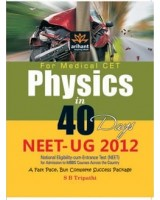 Encounter with Physics in Just 40 Days NEET