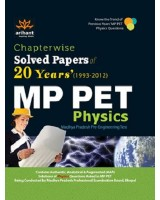 Chapterwise 20 Years' Solved Papers MP PET Physics