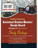 Indian Railway Assistant Station Master/Goods Guard Stage-2 Examination Study Package