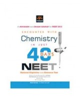 Encounter with Chemistry in Just 40 Days NEET