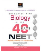Encounter with Biology in Just 40 Days NEET