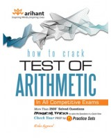 How to Crack - Test of Arithmetic , Author: Arihant