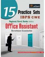 15 Practice Sets IBPS CWE (RRBs) Office Assistant Recruitment Examination , Author: Arihant