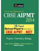 13 Years Solved Papers CBSE AIPMT and NEET