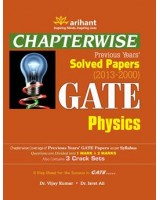 Chapterwise GATE Physics Solved Papers(2013-2000)
