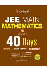 Mathematics in 40 Days for JEE Main , Author: Rajeev Manocha