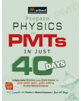 Physics in 40 Days for PMTs , Author: S B Tripathi
