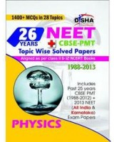 26 Years NEET/CBSE-PMT Topic wise Solved Papers Physics (1988-2013)