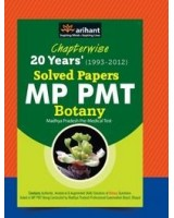 Chapterwise 20 Years' Solved Papers MP PMT Botany